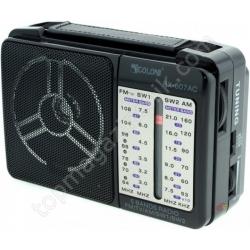 Радио RX 607