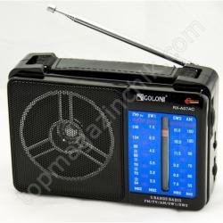 Радио RX A07