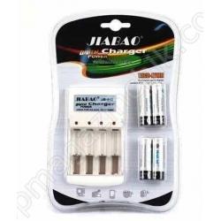 Комплект Зарядное + батарейки пальчик 212AA