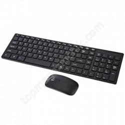 Клавиатура KEYBOARD + Мышка wireless k06
