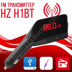 FM модулятор H1BT