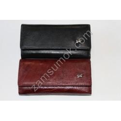 Женская ключница кожаная Черная Braun Buffel-613