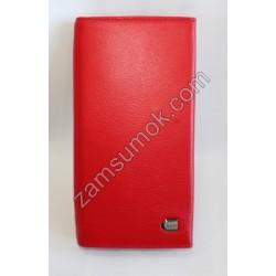 Женский купюрник кожаный Красный 726 Anil