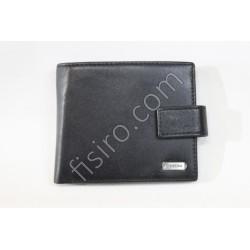 Мужской кошелек кожаный 8507-2